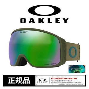 オークリー ゴーグル OAKLEY 7104-16 FLIGHT TRACKER XL D.BRU/JADE スノーゴーグル スノーボード スノボ スキー [201023]|shop-hood