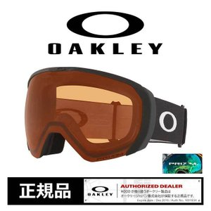 オークリー スノーゴーグル OAKLEY 7110-03 FLIGHT PATH XL M.BK/P.PER スノーボード スノボ スキー [201023]|shop-hood