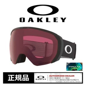 オークリー ゴーグル OAKLEY 7110-23 FLIGHT PATH XL M.BK/P.D.GRY スノーゴーグル スノーボード スノボ スキー [201023]|shop-hood