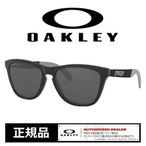 オークリー サングラス OAKLEY 9428F-1055 FROGSKINS MIX A フロッグスキン アジアンフィット M.BK/P.BK [201119]|shop-hood