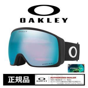 オークリー スキー スノーボード ゴーグル OAKLEY 7104-06 20-21 FLIGHT TRACKER XL MBK P.S.I グローバルフィット goggle [201225]|shop-hood
