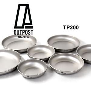 アウトポスト Outpost Titanium TP200 ...