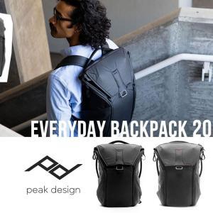 【特長】  ・自由度の高い中仕切りFlexFoldd〓ディバイダー搭載。 ・バッグを肩にかけたままカ...
