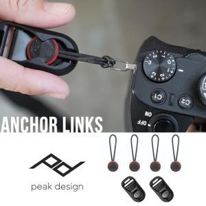 ◆ANCHOR LINKS AL-4  お気に入りのストラップをさらに使いやすくするアンカーリンクス...