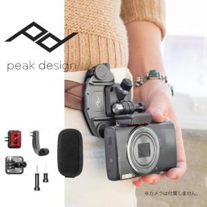 GoPro やその他カメラをバックパックのショルダーストラップや腰ベルトに装着しながら撮影できるキッ...