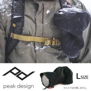 雨や雪、埃、こすれからカメラをまもるシェル。 手で持っているときや三脚に載っているとき、バッグの中に...