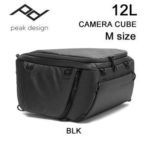 【5%還元】ピークデザイン カメラケース トラベル Peak Design カメラキューブM  BC...
