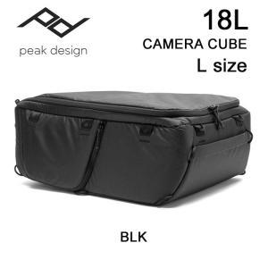 【5%還元】ピークデザイン カメラケース Peak Design カメラキューブL BCC-L-BK...