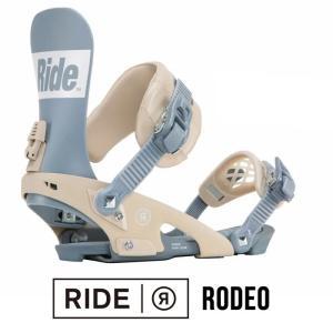 パーフェクトフリースタイルバインディング。RIDEチームもお気に入りの一台。100%アルミニウム製の...
