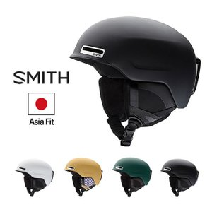 【5%還元】スミス SMITH ヘルメット スミス MAZE HELMET メイズ アジアンフィット スキー スノーボード スノーヘルメット スノボ プロテクター|shop-hood