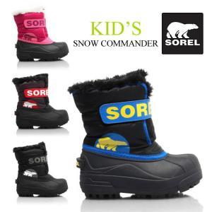 ソレル スノーブーツ キッズ 子供 ジュニア スノーコマンダー キッズ Snow Commander NC1877 ユース ブーツ 防寒靴 寒冷地 防寒ブーツ 子供用 靴|shop-hood