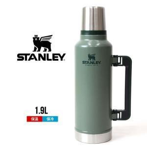 スタンレー 水筒 STANLEY 7934  クラッシック真空 ボトル 1.9L  GRN 保冷 保温|shop-hood