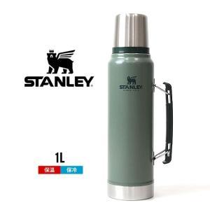 スタンレー 水筒 STANLEY 8266 クラッシック 真空ボトル 1L  GRN 保冷 保温|shop-hood