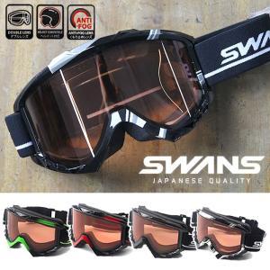 スワンズ ゴーグル SWANS 050-DH 1314 BLK スノーゴーグル スノーボード スキー スノボ 紫外線カット 平面レンズ