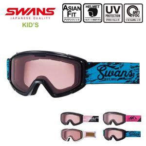 スワンズ キッズ ジュニア ゴーグル ヘルメット対応 SWANS 140-DH GOGGLE ダブルレンズ スノーボード スノボ スキー 子供 1001 shop-hood