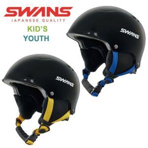 【5%還元】スワンズ キッズ ジュニア ヘルメット SWANS [ H-46 ] HELMET BLK  スノーボード スノボ スキー プロテクター [1001]|shop-hood