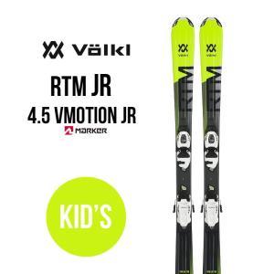 フォルクル ジュニアスキー セット 板 ビンディング RTM JR VMOTION+4.5 VMOTION キッズ 子供用 金具付き 1215 shop-hood