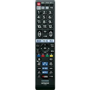 日立 純正テレビリモコン C-H28 HITACHI Wooo<L32-GP3 031>