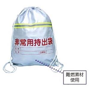 非常用持出袋(反射テープ付)|shop-inaseya