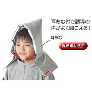 子供用防災ずきん|shop-inaseya