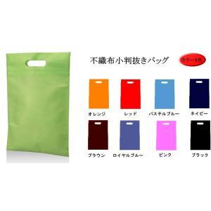 不織布小判抜きバッグ ※50枚入|shop-inaseya