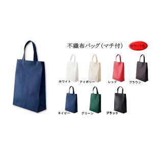 不織布バッグ(マチ付) ※50枚入|shop-inaseya
