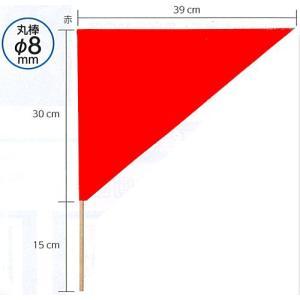 応援=不織布三角旗  棒の太さ 8mm|shop-inaseya