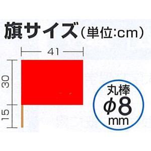応援=小旗  棒の太さ 8mm|shop-inaseya