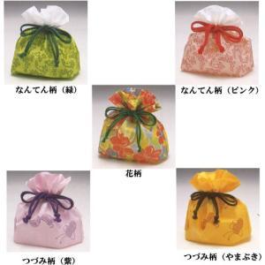 KINCHAKU(なんてん柄) 日本製 ※20枚入|shop-inaseya