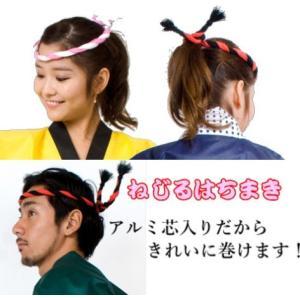 ねじりはちまき (白/ピンク)|shop-inaseya