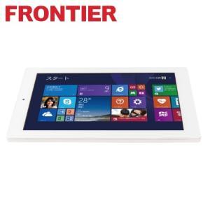 送料無料 アウトレット FRONTIER FRT810 8.9インチ Windows Tablet Office 2013 H&B付属 Win8.1 FRPC