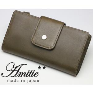 レディース 長財布 日本製のお財布 アミティエ Made I...