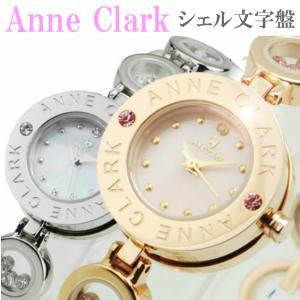 腕時計 レディース腕時計 人気 アンクラーク ベルト調整は工具不要です 卒業 入学 就職 キラキラ ...