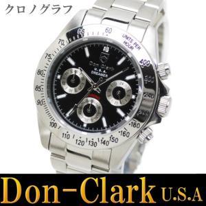 腕時計 メンズ腕時計 クロノグラフ  10気圧防水 送料無料 ダンクラーク 人気 天然ダイヤモンド ...