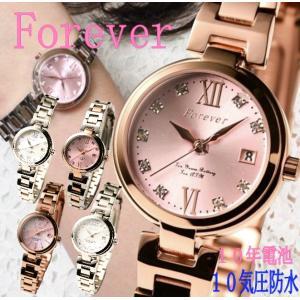 腕時計 レディース腕時計 ピンクゴールド10気圧防水 フォーエバー 初恋 ロスタイム キラキラ 人気 防水 FL1201 おしゃれ 高級 送料無料 10年電池 きれいの画像