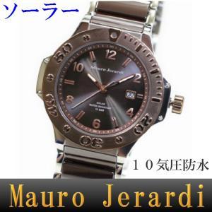 1bda6a8a23 腕時計 メンズ腕時計 ソーラー マウロジェラルディ MJ-034-3 メンズウォッチ 10気圧 ...