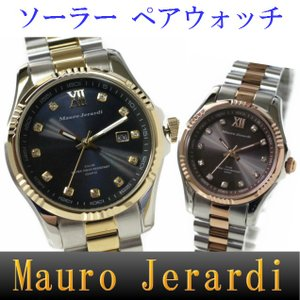 c574e596af ペアウォッチ 送料無料 マウロジェラルディ 腕時計 ソーラー 10気圧防水 5気圧防水 ホワイトデー ...