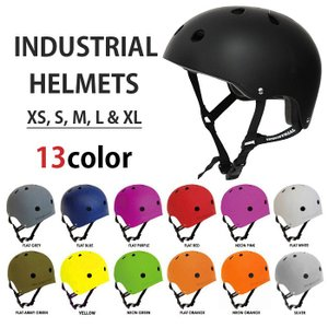インダストリアル ヘルメット INDUSTRIAL HELMET スケートボード スケボー BMX 自転車 パッド ガード 防具 子供 大人|shop-kandj