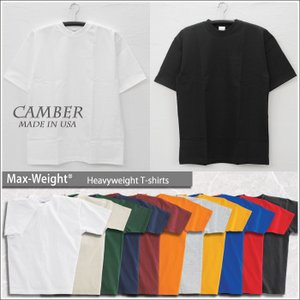 キャンバー マックスウェイト Tシャツ 8オンス 無地 白T メンズ レディース CAMBER 301 S/S TEE 8oz CAMB-T0301|shop-kandj
