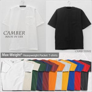 キャンバー マックスウェイト S/S ポケットTシャツ 8オンス 無地 ポケT CAMBER 302 POCKET S/S TEE 8oz CAMB-T0302|shop-kandj