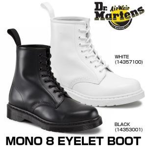 ドクターマーチン Dr.Martens 8ホール ブーツ メンズ レディース レースアップ 黒 ブラッ ク 白 ホワイト モノトーン 1460 MONO 8EYE BOOT|shop-kandj