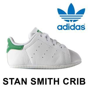 アディダス adidas スタンスミス クリブ スニーカー ベビー シューズ ファーストシューズ 赤ちゃん ギフト ホワイト グリーン 白 緑 STAN SMITH CRIB B24101|shop-kandj