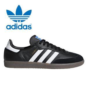アディダス adidas オリジナルス サンバ メンズ レディース スニーカー シューズ 靴 originals SAMBA OG B75807|shop-kandj
