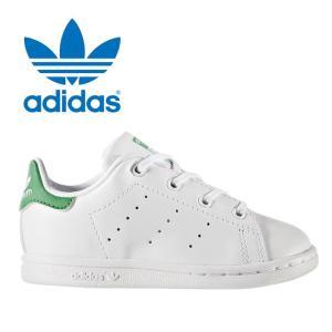 子ども用 アディダス adidas オリジナルス スタンスミス キッズ スニーカー レザー シューズ 靴 ホワイト グリーン originals STAN SMITH I KIDS BB2998 shop-kandj