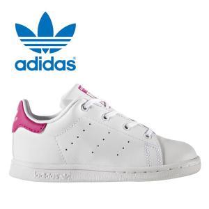 子ども用 アディダス adidas オリジナルス スタンスミス キッズ スニーカー レザー シューズ 靴 ホワイト ピンク originals STAN SMITH I KIDS BB2999|shop-kandj