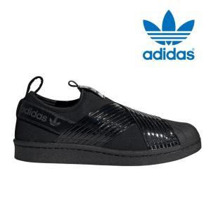 アディダス オリジナルス スリッポン アウトラウド ウィメンズ レディース スニーカー adidas originals SS SLIP ON OUT LOUD W BD8055|shop-kandj