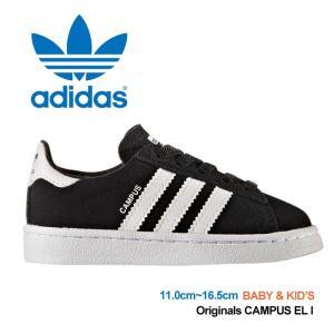 アディダス adidas オリジナルス キャンパス スニーカー ベビー キッズ 靴 赤ちゃん 子ども ブラック 黒 Originals CAMPUS EL I BY9599|shop-kandj