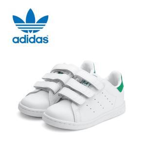 アディダス adidas オリジナルス スタンスミス キッズ スニーカー Originals STAN SMITH CF I BZ0520|shop-kandj