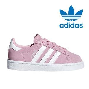 アディダス adidas オリジナルス キャンパス ベビー キッズ スニーカー 靴 赤ちゃん 子ども ピンク Originals CAMPUS EL I CG6658|shop-kandj