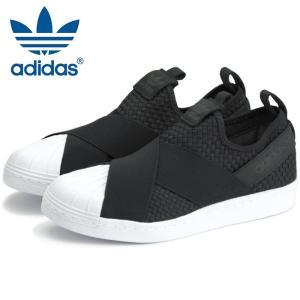 アディダス adidas オリジナルス スーパースタースリッポン レディース メンズ スニーカー 黒 白 ブラック ホワイト Originals SUPERSTAR SLIPON CQ2487|shop-kandj